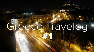 Greece Travelog #1: No Video Allowed