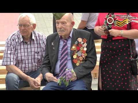 Бессмертный полк  Серафимович 2019