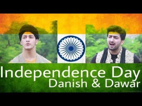 AYE MERE WATAN KE LOGO | DANISH F DAR | DAWAR FAROOQ | INDEPENDENCE DAY 2017