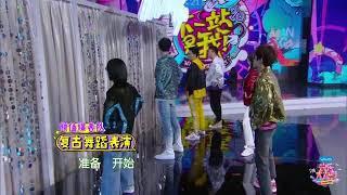 vuclip Shen Yue budots dance