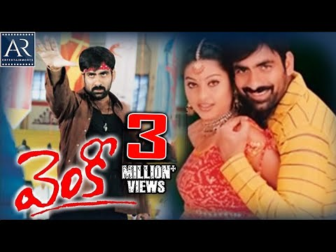 Venky Telugu Full Movie | Ravi Teja, Sneha, Ashutosh Rana | AR Entertainments