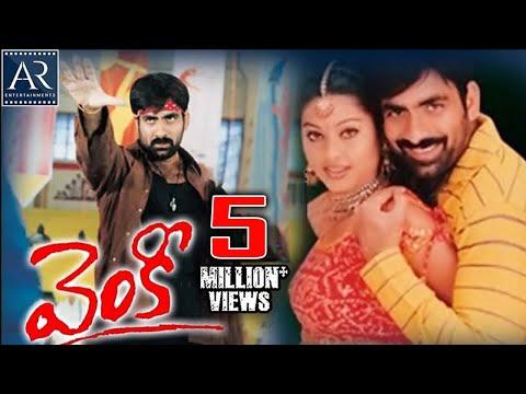 Venky Telugu Full Movie | Ravi Teja, Sneha, Ashutosh Rana | AR Entertainments thumbnail