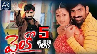 Venky Telugu Full Movie | Ravi Teja, Sneha, Ashutosh Rana | AR Entertainments
