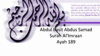 Abdul Basit - Al