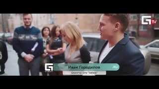 видео Салон красоты Забава