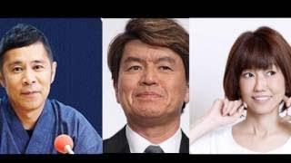関連動画 ナイナイ岡村、ツイッターで炎上の上西小百合報道のワイドショ...