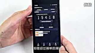 hong mi review 1 5ghz 4 core smartphone xiaomi red rice first look