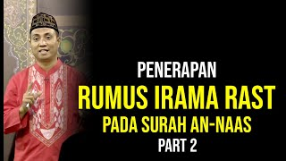 #11 AN-NAAS GEMAR MENGAJI EPS 4 SEG 2-1 - Bersama Ust. Abdul Roziq