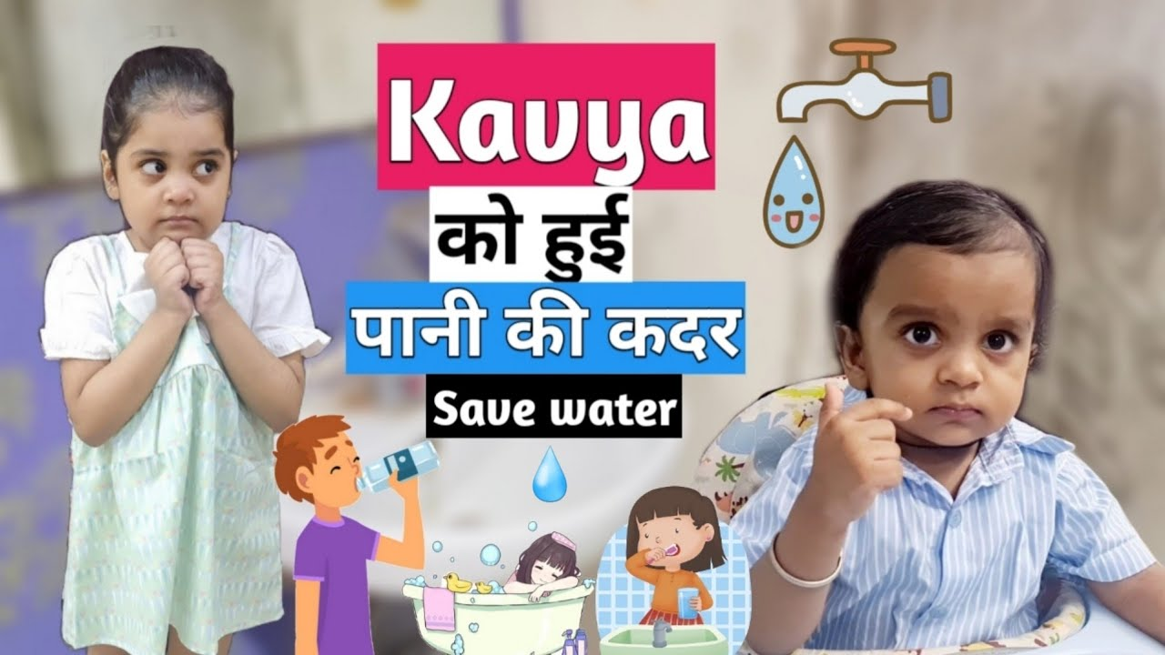 Kavya को हुई पानी की कदर || Save water || Hindi Moral Story for kids || Kavya & Karishma