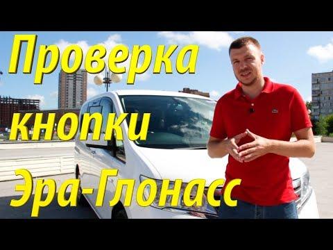 Видео Правый руль авто зар