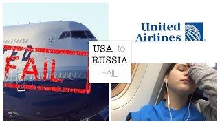 Аварийный перелёт United Airlines - из Америки в Россию