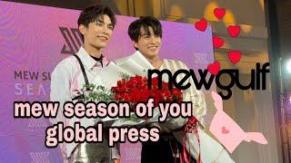Download lagu (EngSuB) #MewGulf @ Mew's SEASON OF YOU GLOBAL PRESS