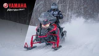 2020 Yamaha VK540 and Transporter 600 - Highlights