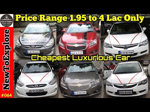 Affordable Used Cars 1.95 Lac Onward | Verna Fluidic,Honda Accord, Civic, SX4, Cruze, Sunny, Altis