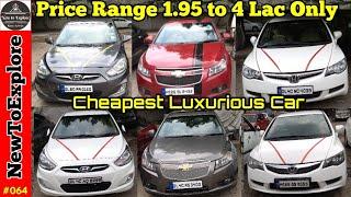 Affordable Used Cars 1.95 lac Onward   Verna Fluidic,Honda Accord, Civic, SX4, Cruze, Sunny, Altis