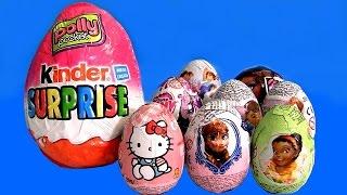 Huge Kinder Surprise Polly Pocket Easter Egg Surprise Disney Fairies Frozen MLP Monster High Toys