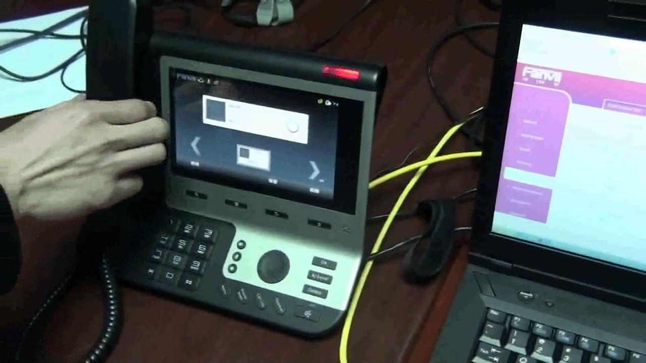 Fanvil i20T SIP Doorphone « Fanvil IP Phone | Fanvil 網絡電話