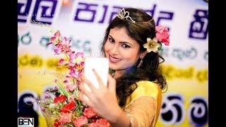 Zapętlaj Emasha hans - Saheli nangi   Deweni inime Saheli - Deweni Inima new girl   Deweni Inima today   Srilankan YouTube