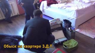 У Зилалиева в ходе обыска нашли $900 тыс, месторождения золота и дорогие офисы-ГКНБ