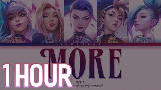 Download [1 HOUR LYRICS] K/DA - MORE (Madison Beer, (G)I-DLE, Lexie Liu, Jaira Burns, Seraphine)