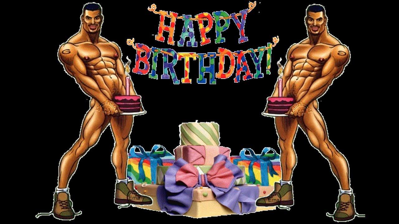 Поздравления с днем рождения смешные пошлые