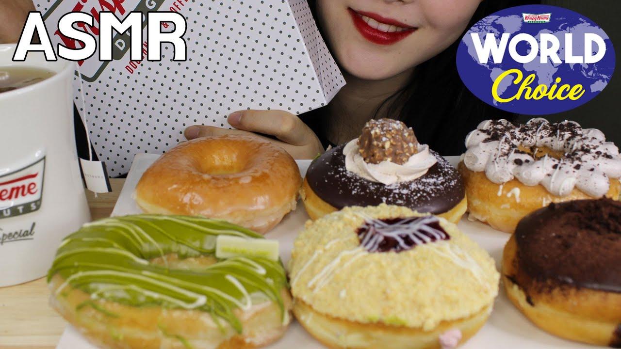 ASMR 크리스피 크림 도넛 10월 신제품 KRISPY KREME DOUGHNUTS EATING SOUNDS NOTALKING MUKBANG