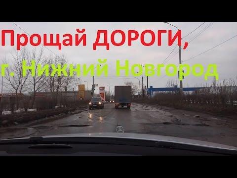 Жилые дома Нижнего Новгорода
