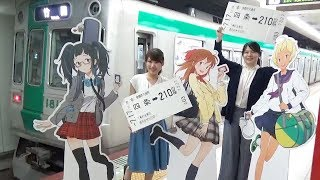 初乗り運賃高いけど…京の地下鉄、高2の萌ちゃん活躍中