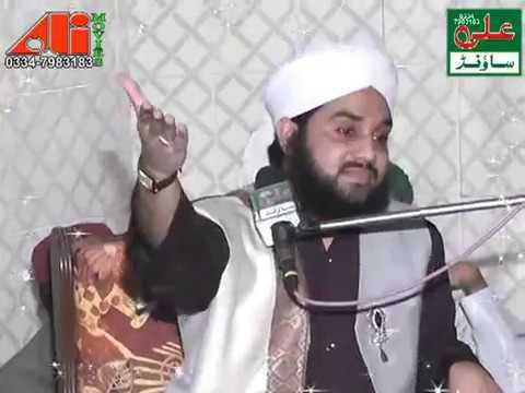 Mufti Mian Tanveer Ahmed Naqshbandi Shan e Maula Ali By Ali Sound Gujranwala