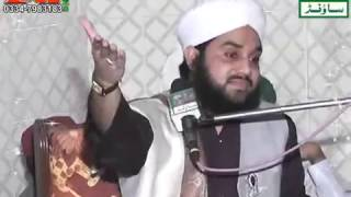 Repeat youtube video Mufti Mian Tanveer Ahmed Naqshbandi Shan e Maula Ali By Ali Sound Gujranwala