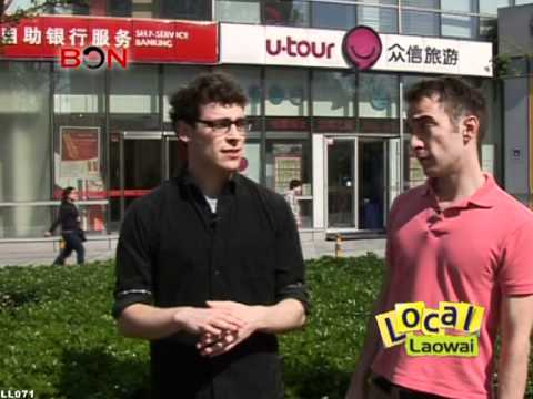 Chinese Travel Agencies: A Guide -- Local Laowai ep. 71 -- BON TV China
