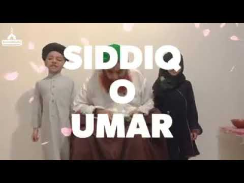 Har Sahabi e Nabi Jannati Jannati ❤