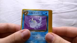 [UNBOXING/OPENING] 5 Pokemon Team Rocket Booster Packs Japanese AMAZING PULLS !