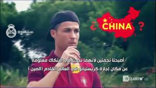 مشجعة صينية تنجح في الحصول على خبر حصري لها من كريستيانو رونالدو