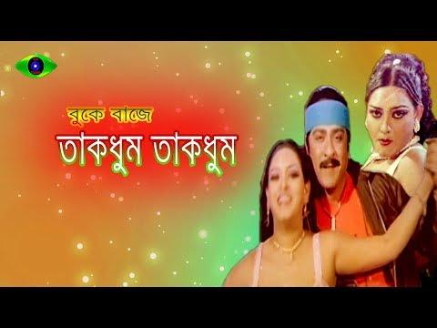 Buke Baje Takdhum Takdhum l Amit Hasan l Suchona l Bangla Movie Song thumbnail