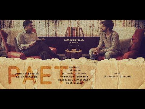 Paeti (பேட்டி) - The Film