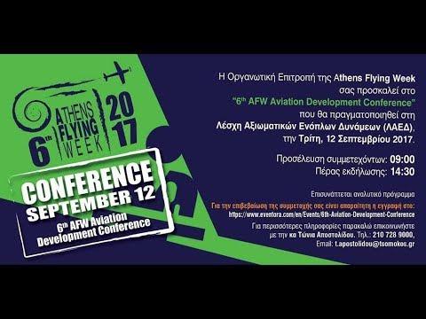 hellenic media group - hmg hellas web radio-6th athens flying week-development conference