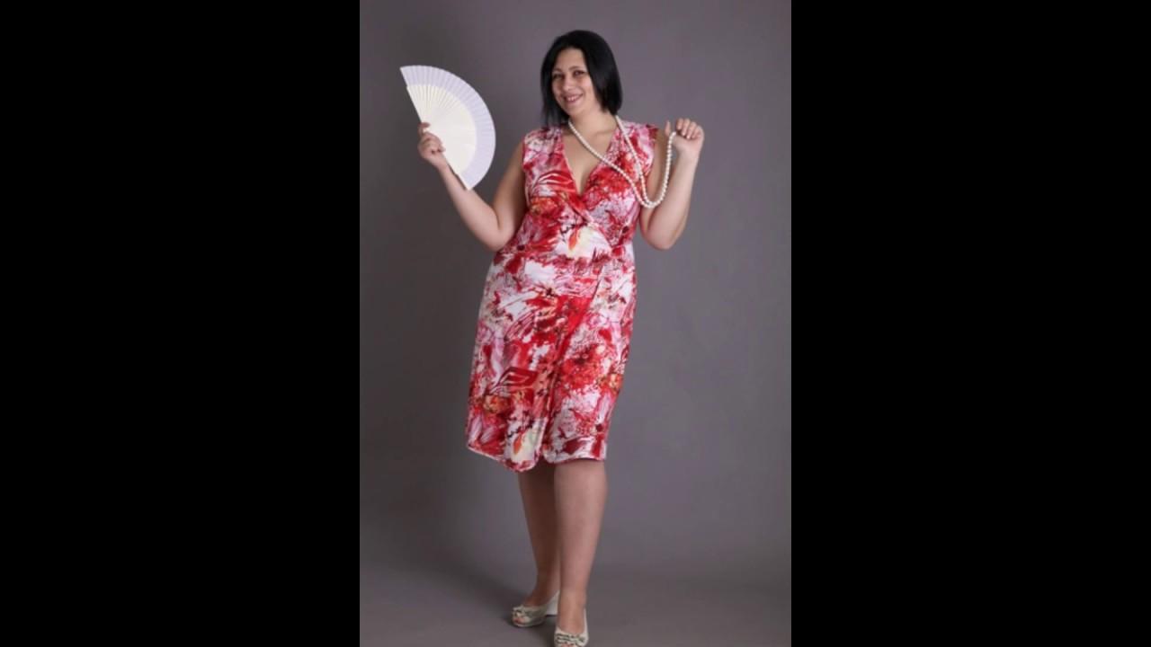 Женщинам с пышными формами интернет-магазин glem предлагает купить модные платья больших размеров оптом. Мы позаботились о.