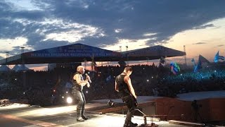 Rammstein Rock Over Volga Festival 2013 Multicam By VinZ