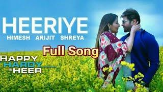 Hai ishq mera Sarfira Fasana Arijit Singh Full Mp3 song