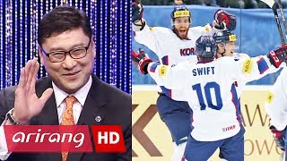 [Heart to Heart] Ep.32 - Coach Jim Paek(Baek Chi-sun), performing miracles on ice