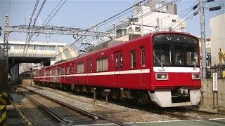 京急1500形1569F普通浦賀行き 京急線生麦駅発車