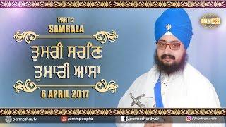 Part 2 - Tumri Saran Tumari Assa - 6_4_2017  Samrala