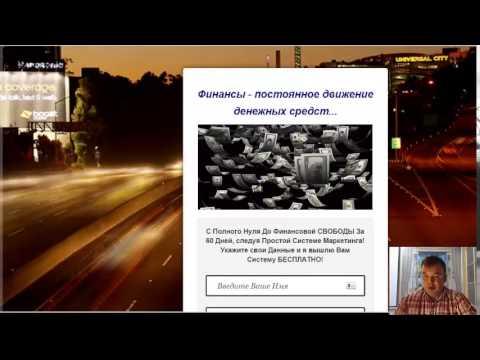 EZLeadPRO — мощный Вордпресс плагин для создания замечательных страниц для набора подписчиков!