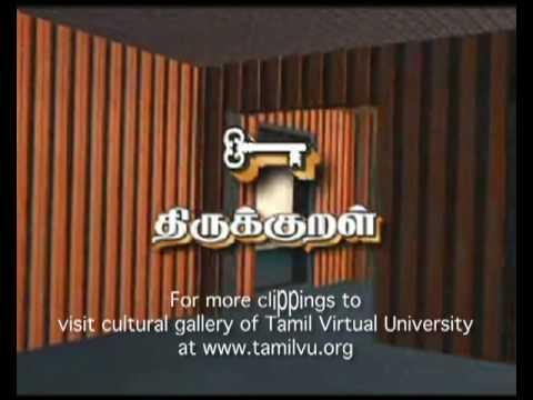 thirukural tamil font
