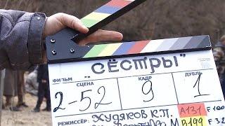 «Хождение по мукам» снимают на реке Подкумок в Пятигорске