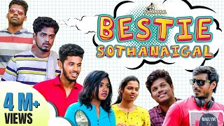 Bestie Sothanaigal | 2k - Kids Version