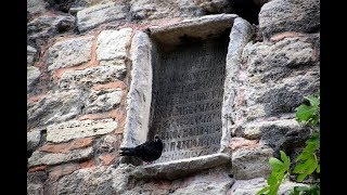 The Inscription From Porta Pege  Silivri Kapısı Kitabe, 15yy