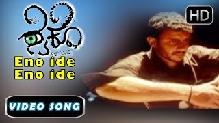 Eno ide Eno ide Ee Preethili  | Psycho Kannada Movie | Kannada Super hit Songs
