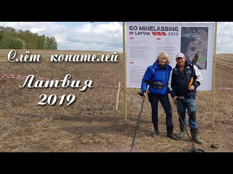 Go Minelabbing Latvia 2019